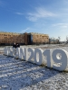 СТУДЕНТ ГОДА - 2019 КАЗАНЬ