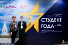 СТУДЕНТ ГОДА - 2019 КАЗАНЬ_3