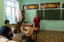 ДЕНЬ СТУДЕНТА - 2021_16