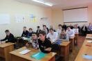 ЗАЩИТА ИНДИВИДУАЛЬНЫХ ПРОЕКТОВ 2021_14