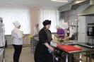 Конкурс профессионального мастерства по стандартам Ворлдскиллс_2