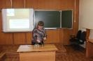 Открытый урок по теме «Применение химических веществ в ходе Первой мировой войны»_17