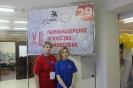 РЕГИОНАЛЬНЫЙ ЧЕМПИОНАТ (Worldskills Russia) – 2018_7